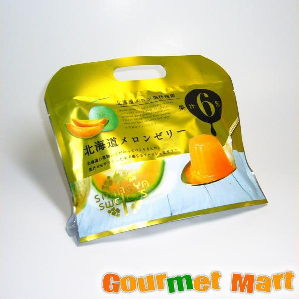 北海道メロン果汁使用 北海道メロンゼリー20袋セット