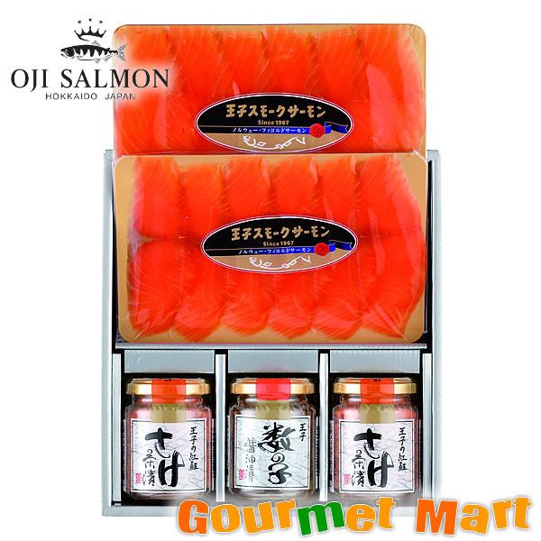 北海道 王子サーモン スモークサーモン・瓶製品詰合せHBS50(X) お歳暮 ギフト