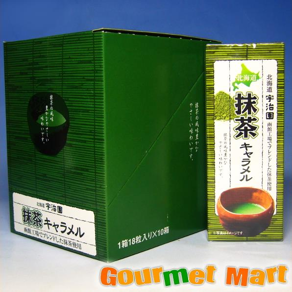 gourmet-m   Rakuten Global Market: Hokkaido limited edition Hokkaido ...
