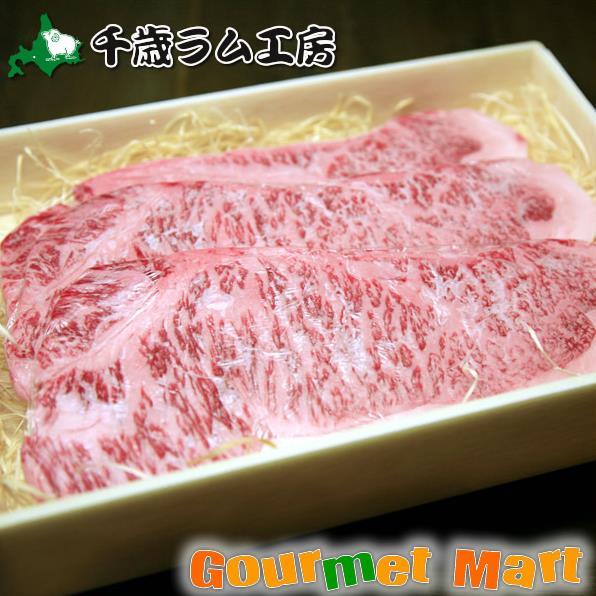 父の日ギフト 北海道産 ふらの黒毛和牛 サーロインステーキ150g×5枚
