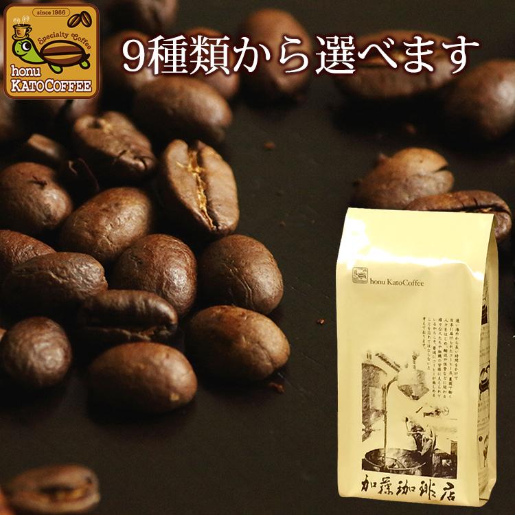 税込 発売モデル 200g×1袋 まとめ買い得々プロジェクト 珈琲豆