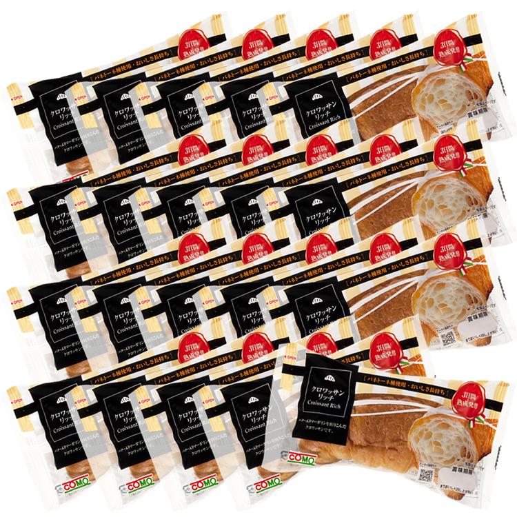 como コモ パネトーネ 定価の67%OFF 長期保存 パン サイクル保存 登場大人気アイテム クロワッサンリッチ20個 コモパン ケース売り