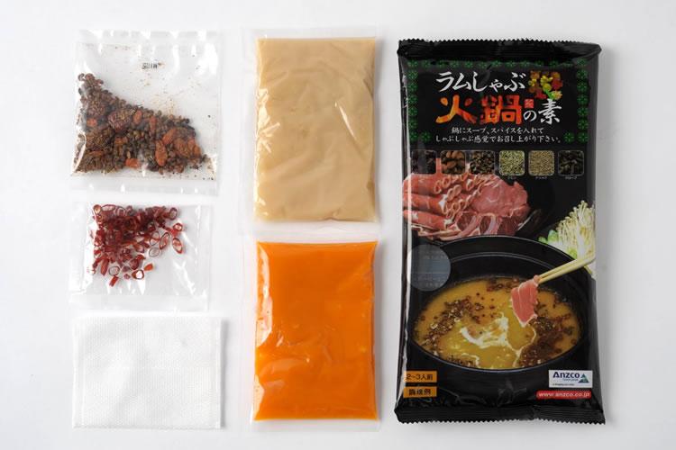 火鍋の素(150g・2~3人分)◆ラムしゃぶ用・薬膳・辛さ調節できます【ネコポス便送料200円で2個まで送れます】