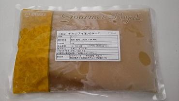 日本最大級の品揃え テレビカンブリア宮殿で話題になったアリアケジャパン アリアケ 冷凍 チキンブイヨン お気に入り 取寄せ商品ケース販売 SP-F 1Kg