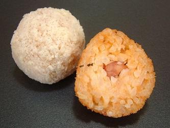 冷凍スップリ(ライスコロッケ) 30gX12個X24PC/ケース販売/惣菜/加工食品/冷凍食品