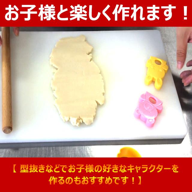 [ ラスポテトの素 2パック ] 【  】ラスポテト 手作り ポテト 芋 いも おやつ ホームパーティー パーティー 料理 常温保存 フライドポテト ポテトフライ 業務用 家庭用 ラス・スーパーフライ おつまみ 美味しい ロングポテト ロングフライポテト じゃがいも