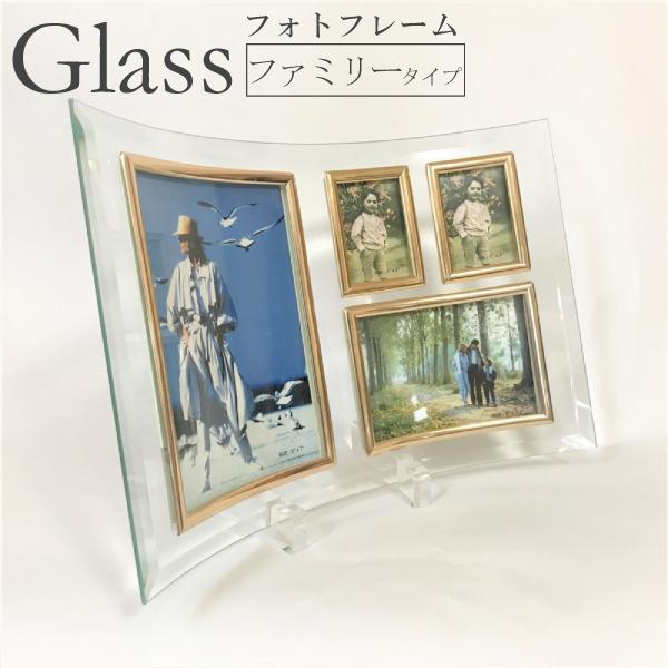 フォトフレーム カーブガラス プレゼント おトク 贈り物 ガラス製 ファミリータイプ L判 お見舞い 2L 透明 写真額 スタンド付き クリア 写真立て チェキサイズ 卓上