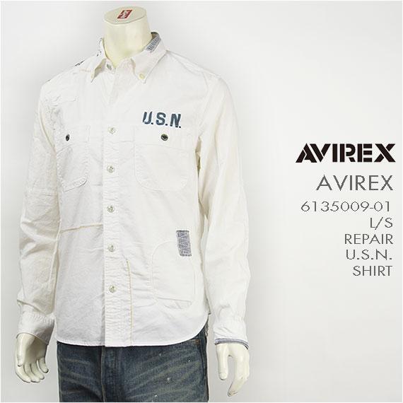 【送料無料】Avirex アビレックス リペアー U.S.N. ボタンダウンシャツ AVIREX L/S REPAIR U.S.N. SHIRT 6135009-01 長袖【smtb-tk】