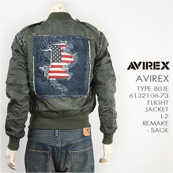 【送料無料】Avirex アビレックス タイプブルー フライトジャケット L-2 リメイク AVIREX TYPE BLUE FLIGHT JACKET L-2 REMAKE 6132106-73【smtb-tk】