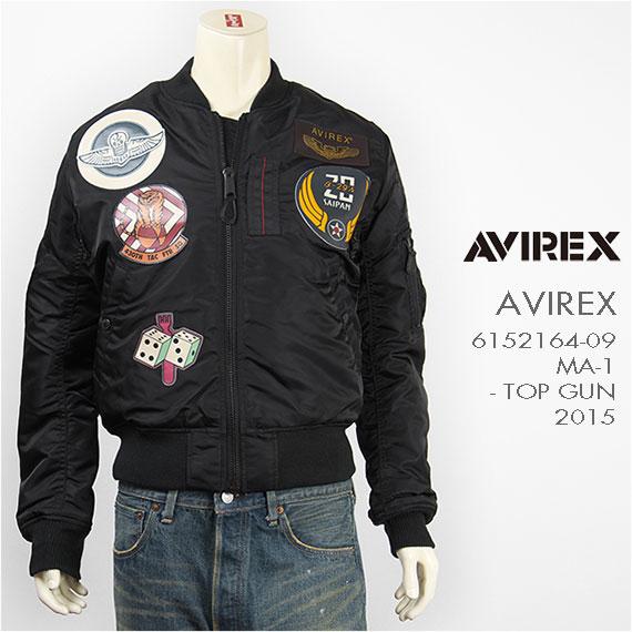 【送料無料】AVIREX アビレックス MA-1 トップガン 2015 AVIREX MA-1 TOP GUN 2015 6152164-09 フライトジャケット【smtb-tk】