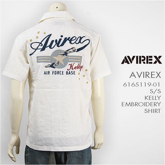 【送料無料】Avirex アビレックス 半袖 刺繍 ケリーシャツ AVIREX S/S KELLY EMBROIDERY SHIRT 6165119-01【smtb-tk】