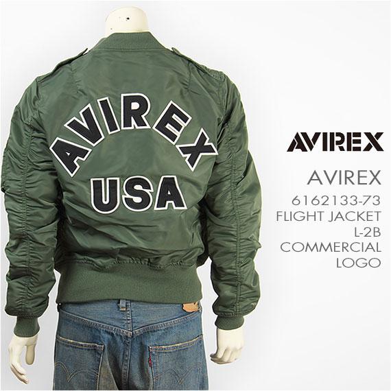【送料無料】AVIREX アビレックス フライトジャケット L-2B コマーシャル ロゴ AVIREX L-2B COMMERCIAL LOGO 6162133-73 ミリタリー【smtb-tk】