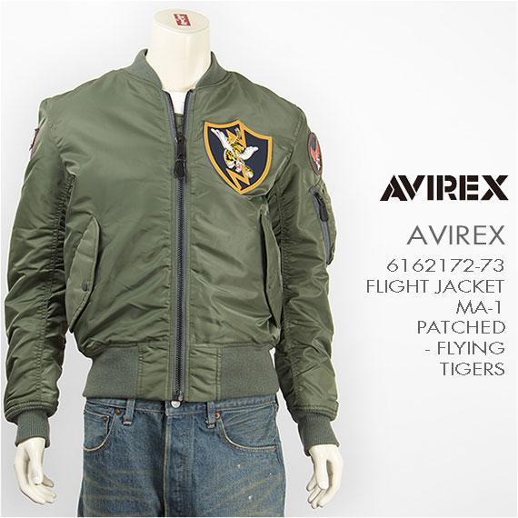 AVIREX アビレックス MA-1 パッチド フライングタイガース AVIREX MA-1 PATCHED FLYING TIGERS 6162172-73 【フライトジャケット・ミリタリー・送料無料】