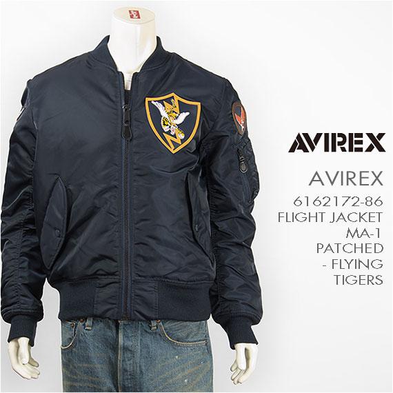 AVIREX アビレックス MA-1 パッチド フライングタイガース AVIREX MA-1 PATCHED FLYING TIGERS 6162172-86 【フライトジャケット・ミリタリー・送料無料】
