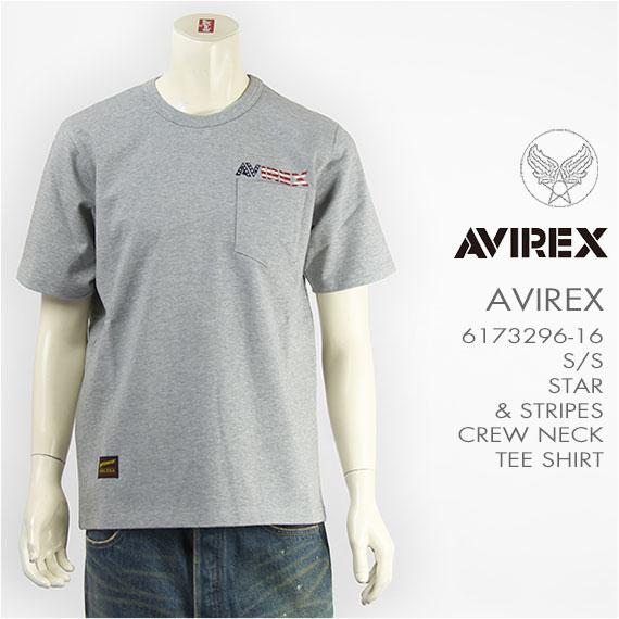 【国内正規品】AVIREX アビレックス ポケット Tシャツ 星条旗 ロゴ AVIREX S/S STAR & STRIPES T-SHIRT 6173296-16【半袖・ミリタリー・送料無料】