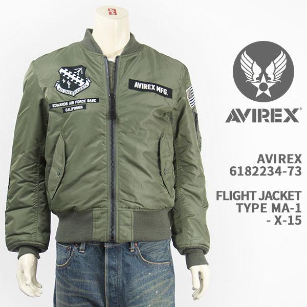 【国内正規品】AVIREX アビレックス X-15 MA-1 ジャケット AVIREX MA-1 X-15 6182234-73【フライト・ミリタリー・ワッペン・刺繍・送料無料】