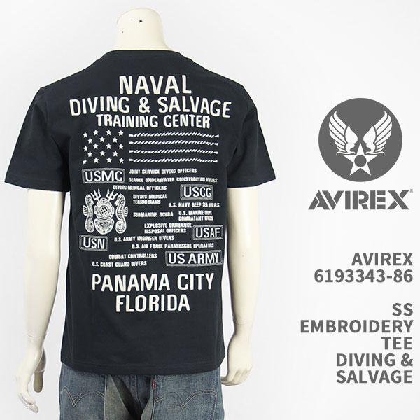 【国内正規品】AVIREX アビレックス 刺繍 Tシャツ AVIREX SS EMBROIDERY T-SHIRT DIVING & SALVAGE 6193343-86【アヴィレックス・半袖・クルーネック・ミリタリー・送料無料】