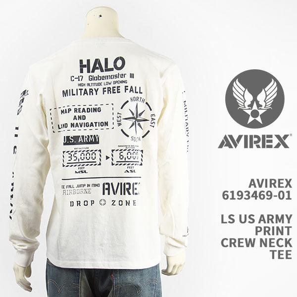 Avirex アビレックス 長袖 Tシャツ US アーミー プリント AVIREX LS US ARMY PRINT T-SHIRT 6193469-01【国内正規品・送料無料】