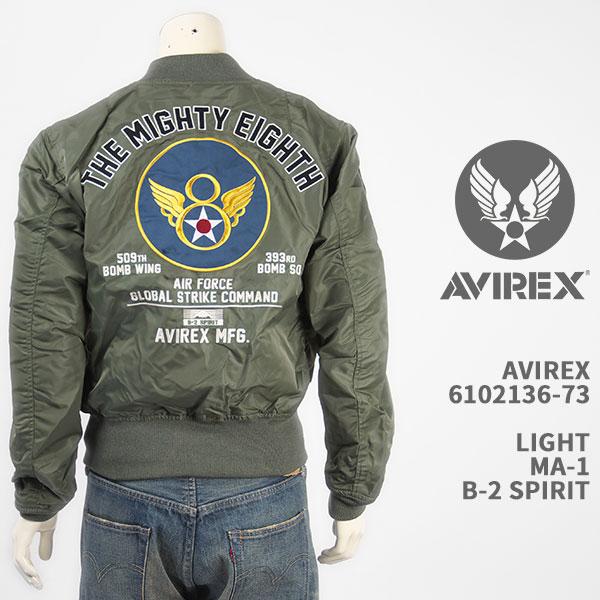 Avirex アビレックス ライト MA-1 ジャケット AVIREX LIGHT MA-1 B-2 SPIRIT 6102136-73【国内正規品/フライト/ミリタリー/ワッペン/刺繍/送料無料】