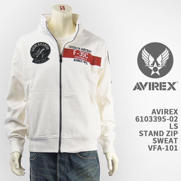 Avirex アビレックス スタンドジップ スウェット AVIREX VFA-101 STAND ZIP SWEAT 6103395-02【国内正規品/フライト/ミリタリー/ワッペン/送料無料】