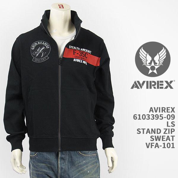 アヴィレックス 軽くて丈夫な素材のスウェットパーカ Avirex アビレックス スタンドジップ スウェット AVIREX VFA-101 STAND 輸入 フライト ワッペン 海外限定 ミリタリー SWEAT 6103395-09 送料無料 国内正規品 ZIP