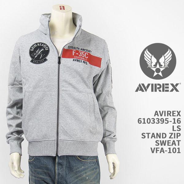 アヴィレックス 軽くて丈夫な素材のスウェットパーカ Avirex アビレックス スタンドジップ スウェット AVIREX VFA-101 賜物 SALE STAND フライト 6103395-16 ワッペン SWEAT ZIP ミリタリー 国内正規品 送料無料