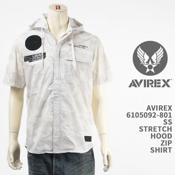 高品質 アヴィレックスらしい ミリタリーテイストのシャツパーカー Avirex アビレックス フード 爆安 ジップ シャツ ストレッチ AVIREX STRETCH ミリタリー 6105092-801 HOOD SHIRT 国内正規品 SS ZIP 半袖