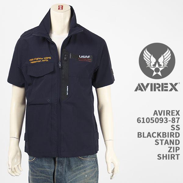 アヴィレックスらしい ミリタリーテイストのジップシャツ Avirex アビレックス スタンド 本日限定 ジップ シャツ ストレッチ AVIREX 半袖 国内正規品 ミリタリー SS STRETCH SHIRT 6105093-87 STAND 大特価 ZIP