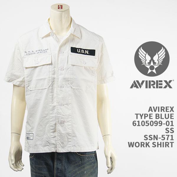 風合いの良さがポイント 注文後の変更キャンセル返品 アヴィレックスのミリタリーシャツ AVIREX アビレックス タイプブルー ワークシャツ ステンシルプリント TYPE BLUE 国内正規品 WORK 半袖 6105099-01 ミリタリー SS SHIRT 特別セール品 SSN-571