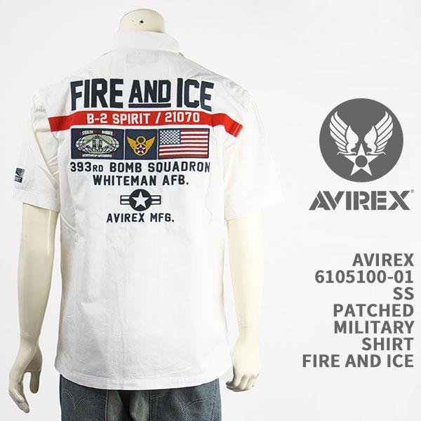 アヴィレックスらしいパッチディテールのミリタリーシャツ Avirex アビレックス パッチド ミリタリーシャツ AVIREX SS PATCHED MILITARY AND 国内正規品 大幅にプライスダウン 半袖 6105100-01 刺繍 販売実績No.1 FIRE ICE SHIRT
