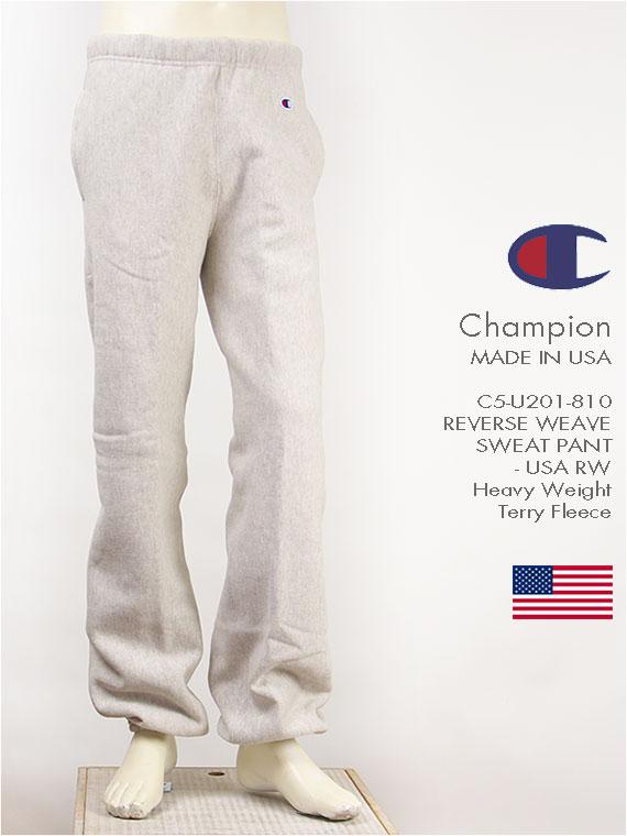 【送料無料】【米国製】Champion チャンピオン メイドインUSA リバースウィーブ スウェットパンツ Champion MADE IN USA REVERSE WEAVE SWEAT PANT C5-U201-810【smtb-tk】