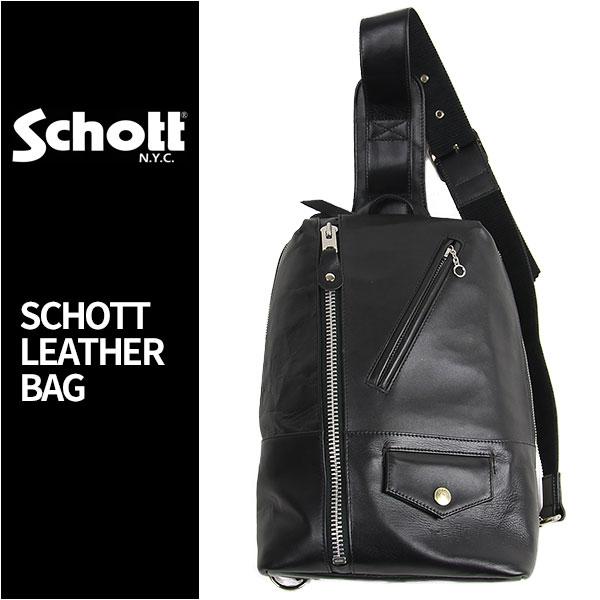 【国内正規品】Schott ライダース ワンショルダーバッグ レザー SCHOTT ONE SHOULDER BAG 3169016-09 【ショルダーバッグ・ワンスター・ダイヤキルト・送料無料】