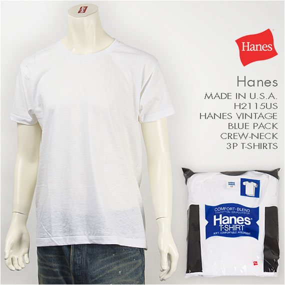 62dec686a0f gpa  Hanes Hanes vintage blue pack crew neck 3P(3 枚組) T-shirt ...