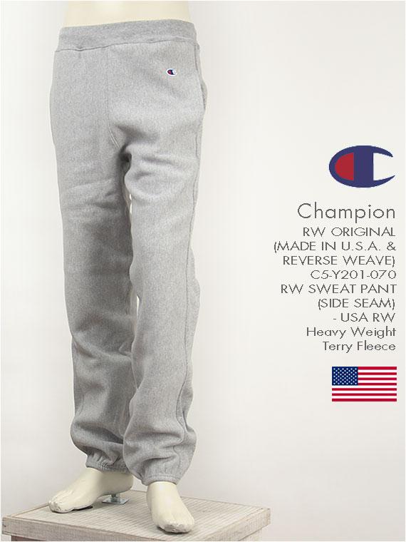 【送料無料】【米国製】Champion RW ORIGINAL チャンピオン リバースウィーブ オリジナル スウェットパンツ サイドリブ Champion MADE IN USA REVERSE WEAVE SWEAT PANT C5-Y201-070【smtb-tk】