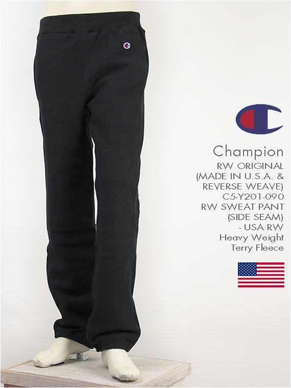 【送料無料】【米国製】Champion RW ORIGINAL チャンピオン リバースウィーブ オリジナル スウェットパンツ サイドリブ Champion MADE IN USA REVERSE WEAVE SWEAT PANT C5-Y201-090【smtb-tk】