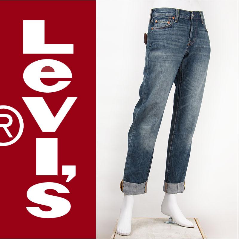 501 501 12,501-0193 Levi's Levis Lady's button fried food regular straight 11oz. denim vintage indigo (ミッドユーズド) Levi's Jeans for Women jeans