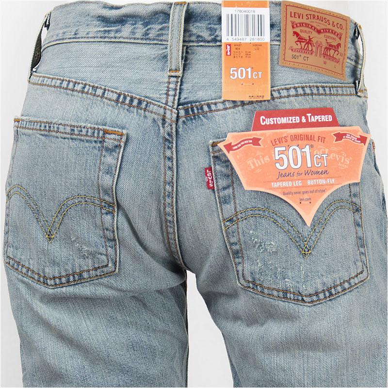 174b2b842f0 ... Levi's women's Levi's 501CT button original customized & tapered  10.75 oz... off ...