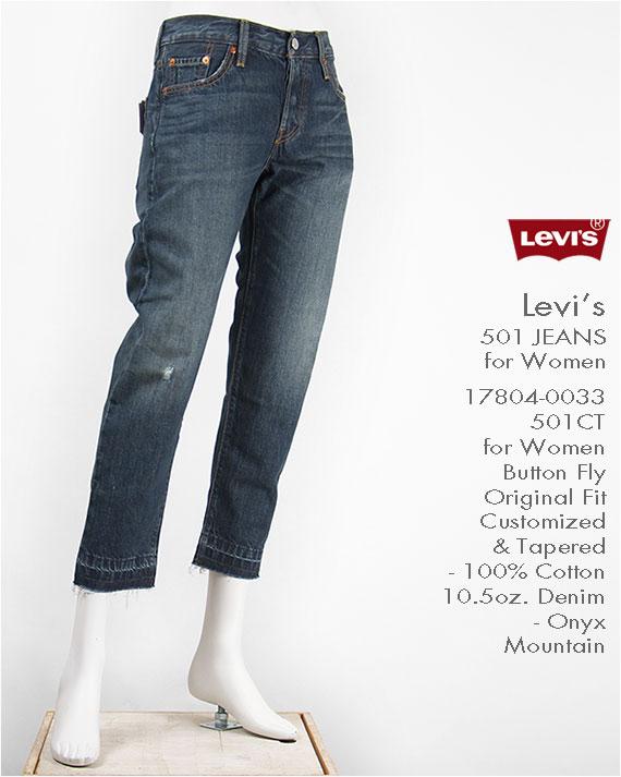 【送料無料】リーバイス レディース Levi's 501CT ボタンフライ オリジナル カスタマイズド&テーパード 10.5oz.デニム オニキスマウンテン(ダークユーズド ダメージ カットオフ) Levi's 501 Jeans for Women 17804-0033 ジーンズ【smtb-tk】