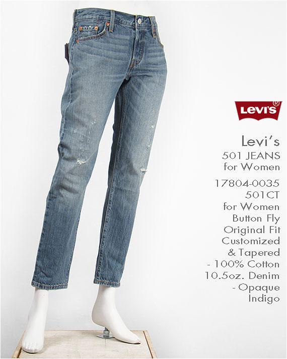 【送料無料】リーバイス レディース Levi's 501CT ボタンフライ オリジナル カスタマイズド&テーパード 10.5oz.デニム オペークインディゴ(ダメージユーズド) Levi's 501 Jeans for Women 17804-0035 ジーンズ【smtb-tk】