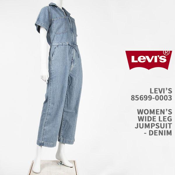 割り引き ビンテージライクなウォッシュドデニムのジャンプスーツ Levi's リーバイス レディース ワイドレッグ ジャンプスーツ ライトインディゴ LEVI'S WIDE 85699-0003 JUMPSUIT デニム 品質保証 国内正規品 WOMEN'S ジーンズ LEG