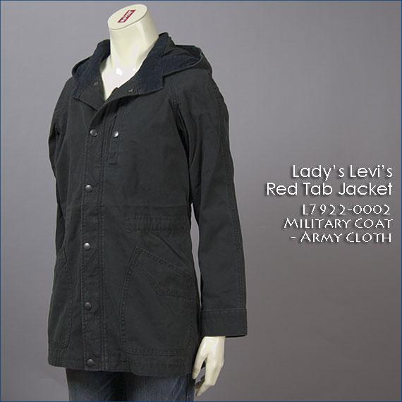 【送料無料】レディース・リーバイス・オリジナル ミリタリーコート / アーミークロス ( Lady's Levi's Original Jacket L7922-0002 )【smtb-tk】