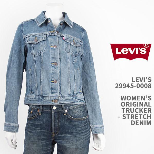 【国内正規品】Levi's リーバイス レディース オリジナル トラッカー ジャケット ストレッチデニム ライトユーズド Levi's WOMEN'S TRUCKERS 29945-0008【Gジャン・アウター・送料無料】