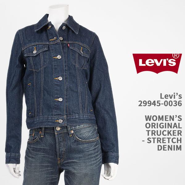モデル着用&注目アイテム リーバイスの代表的ジャケット トラッカー の女性向けモデル Levi's リーバイス レディース オリジナル ジャケット デニム 国内正規品 人気ショップが最安値挑戦 送料無料 Gジャン TRUCKERS LEVI'S 29945-0036 アウター WOMEN'S