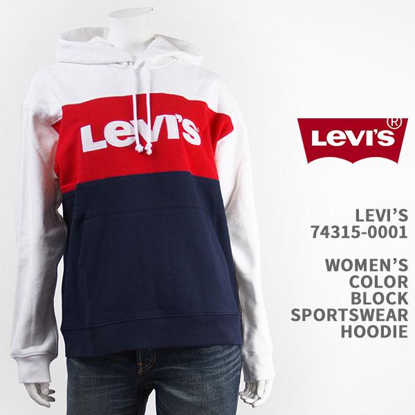 【国内正規品】Levi's リーバイス レディース プルオーバー スウェットパーカー カラーブロック Levi's Women's Color Block Sportswear Hoodie 74315-0001【長袖・裏毛・フーディー・送料無料】