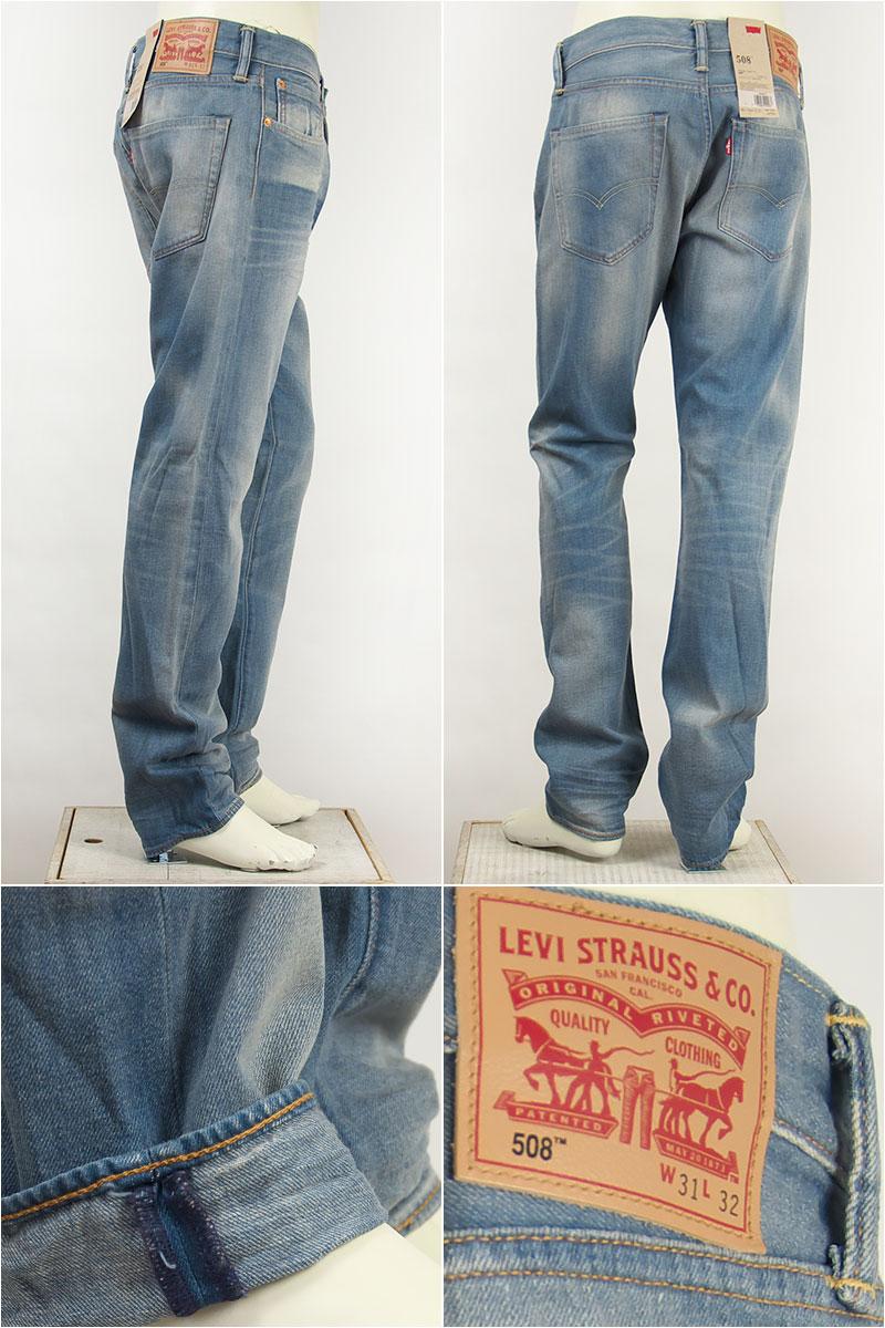 16,508-0313 508 Levis Levi's regulars tapered 11.5oz. denim beach love (bright color) Levi's Classic jeans