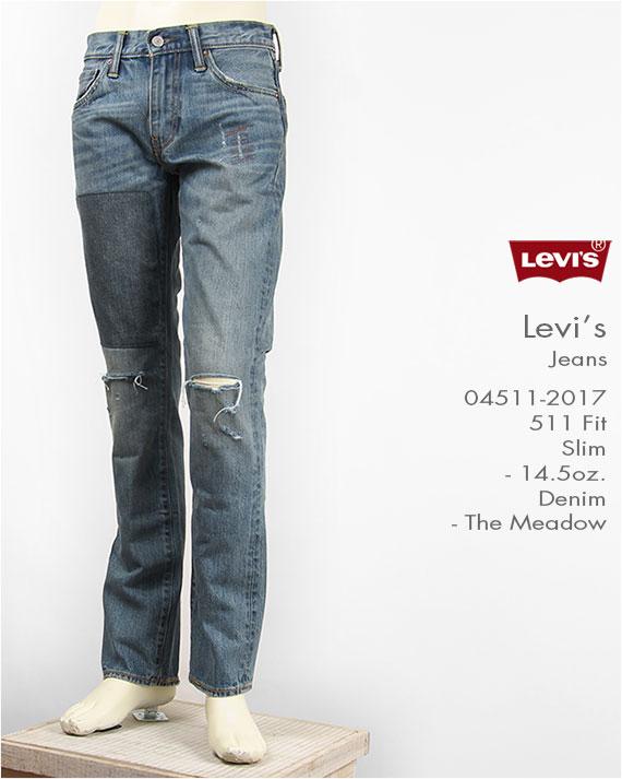 【国内正規品】Levi's リーバイス 511 フィット スリム 14.5oz.デニム ダメージ&リペア Levi's Jeans 04511-2017【ジーンズ・送料無料】