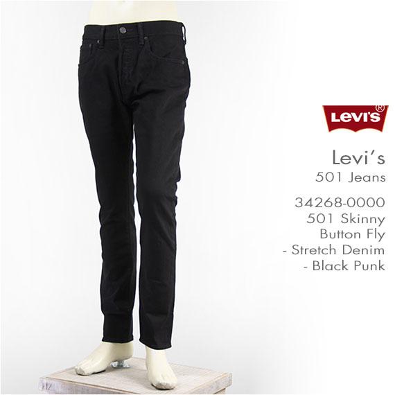 【国内正規品】Levi's リーバイス 501 スキニー ボタンフライ ストレッチデニム ブラック Levi's 501 Jeans 34268-0000【オリジナル・ジーンズ・送料無料】