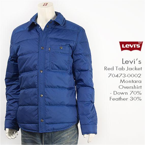 【送料無料】Levi's リーバイス ダウン シャツジャケット ライトウェイトダウン エレクトリックブルー Levi's Red Tab Jacket Montara Overshirt 70473-0002 【smtb-tk】