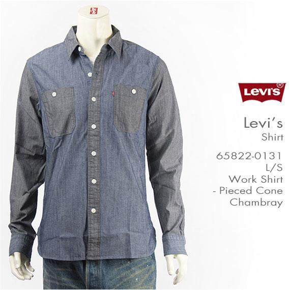 【国内正規品】Levi's リーバイス ワークシャツ シャンブレー Levi's Shirt 65822-0131【コーンデニム・長袖・送料無料】