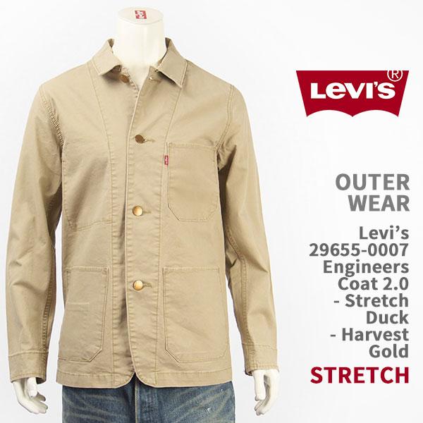 【国内正規品】Levi's リーバイス エンジニア コート 2.0 ストレッチダック ベージュ Levi's Outer Wear 29655-0007【カバーオール・ジャケット・アウター・送料無料】